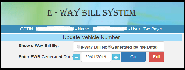 Modify or cancel e-way bill 3