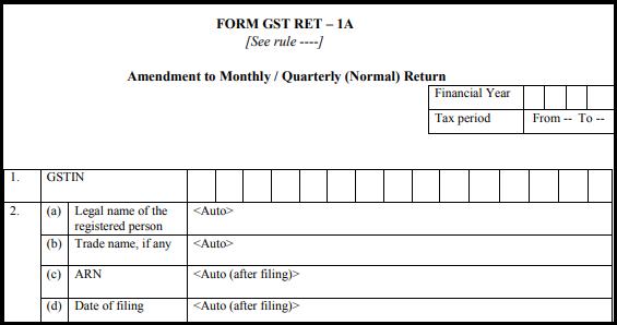 GST normal form - Form GST RET-1A-1