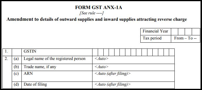 GST sugam return form - GST ANX-1A-1