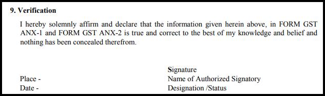 GST Sahaj return form - GST RET-2-9